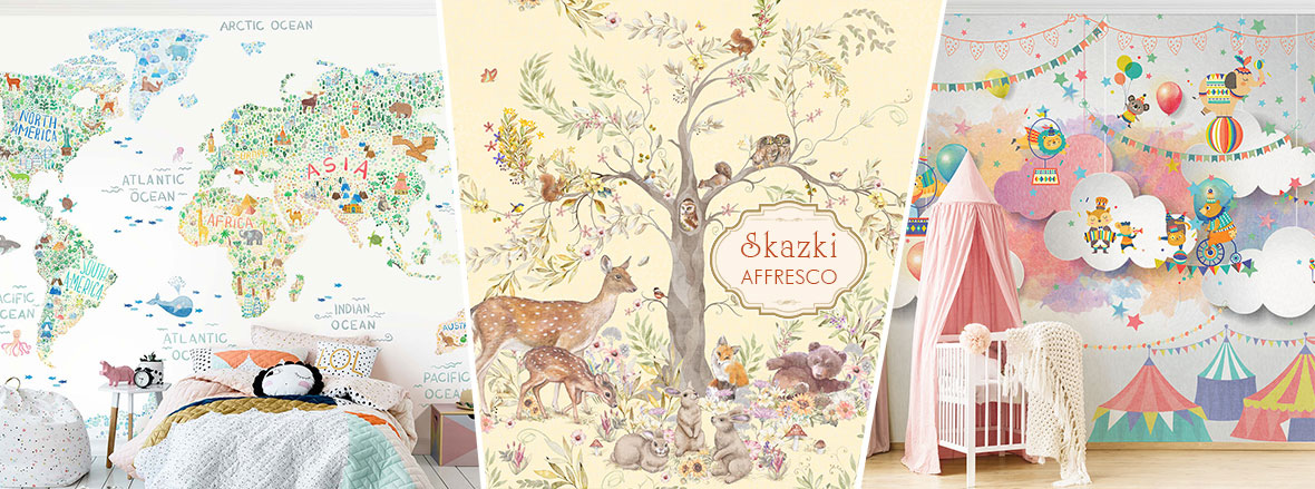 Catalog of author's stories for children «SKAZKI AFFRESCO»