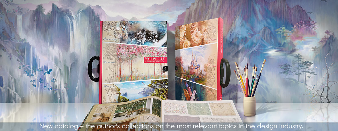 Long-awaited sensation from the factory AFFRESCO – catalog «Frescos and Wallpapers 2019»!