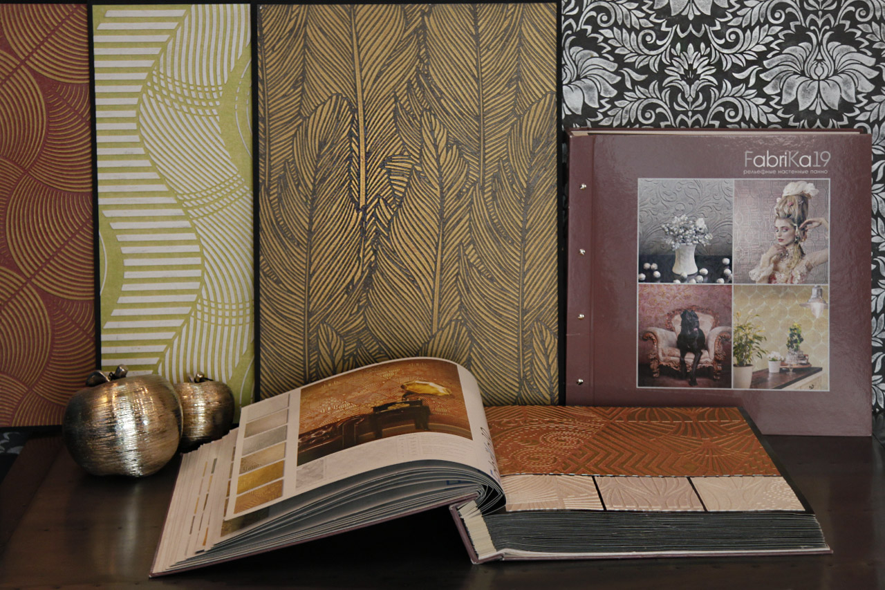 Catalog of the relief wallpapers FabriKa19